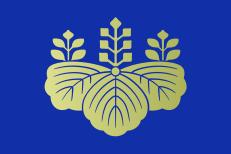 Japanese PM seal