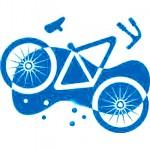 bikepieces